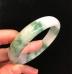 Bracelet jonc jade blanc nuancé de vert D57.5