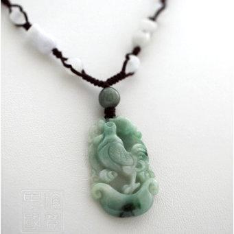 Pendentif signe zodiaque Chinois