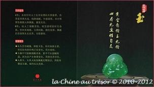 Bracelet boule en jade vert ambré