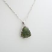 Pendentif Bouddha en jade vert impérial